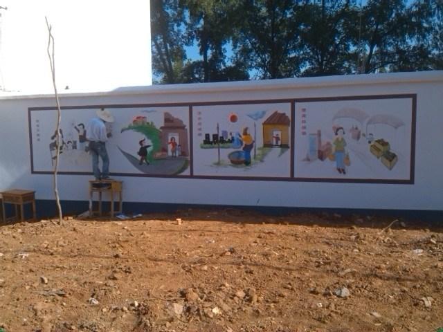 农村文化墙墙绘的材料的使用