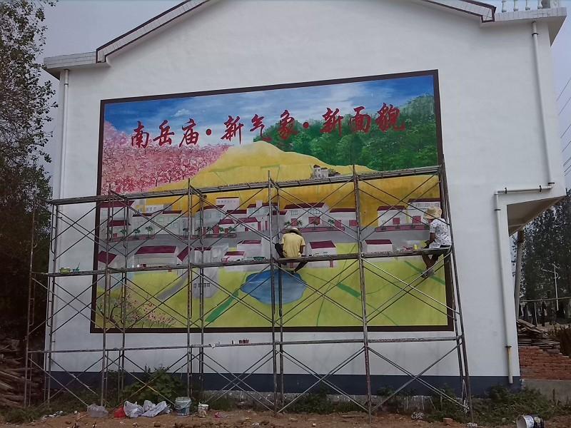 高空墙体彩绘
