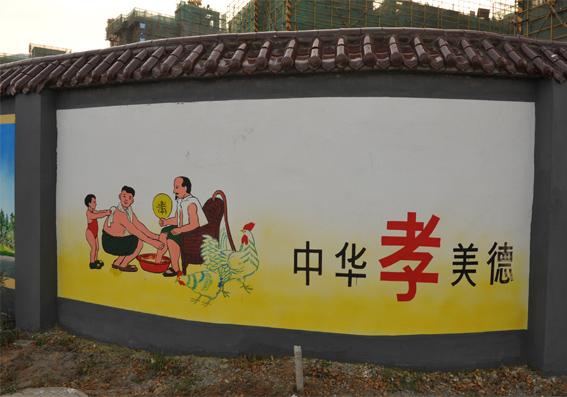 墙绘手绘在幼儿园具体的表现形式