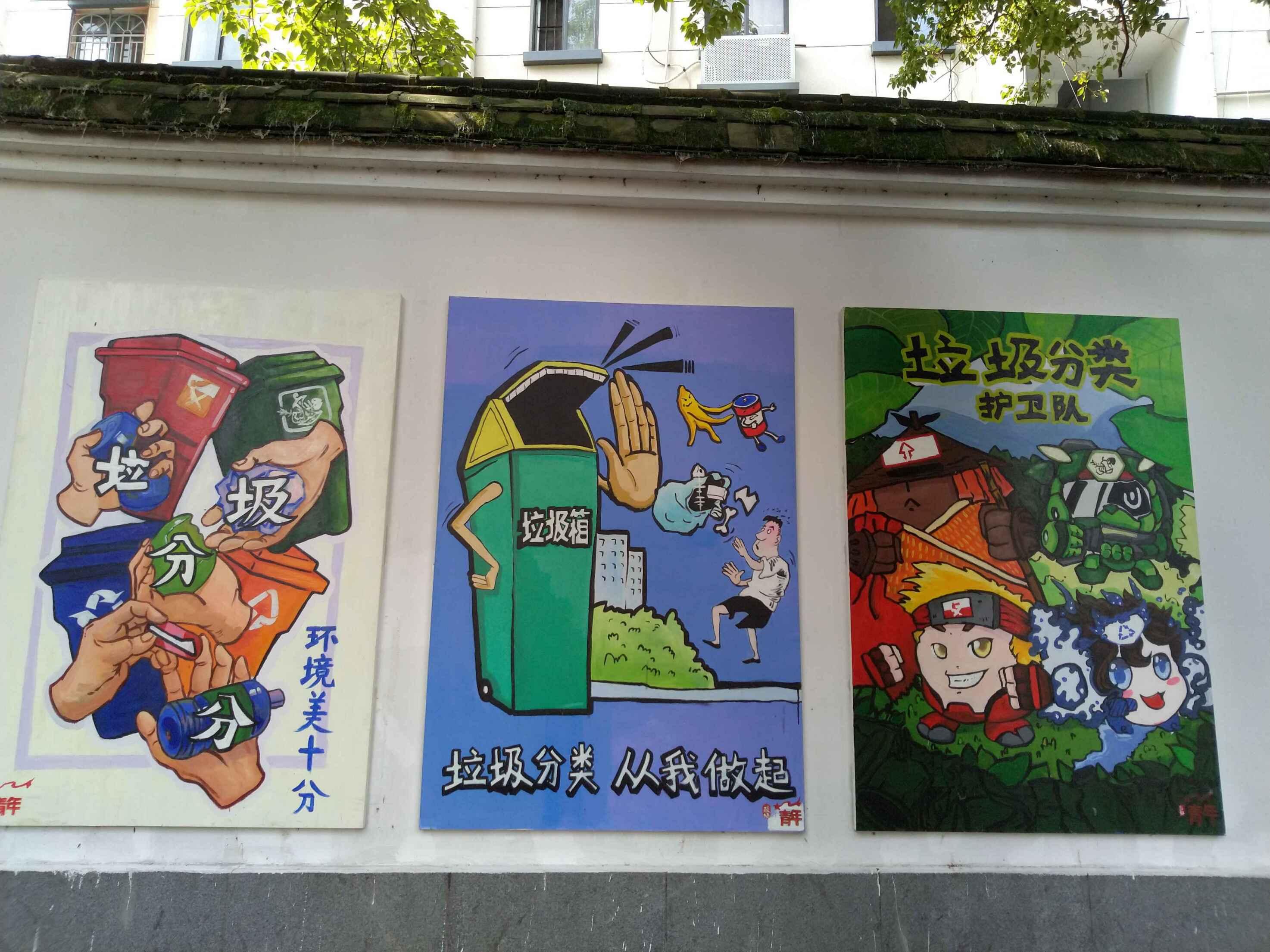 南昌手绘墙体画,南昌墙体画,南昌墙绘3d画,南昌壁画公司
